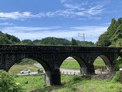 綺麗なアーチの 明正井路六連橋を見て 宿に向かいます