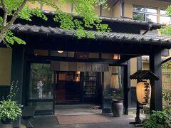 今日のお宿 黒川温泉旅館 山河