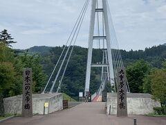 そのあと 九重夢大吊橋