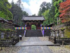 13:35 大猷院:徳川三代将軍・家光さんの廟所 こちらも輪王寺のお寺です