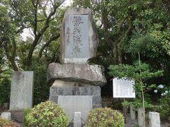 駿州赤心隊の碑 。歴史の勉強しなくっちゃ。