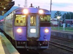 札幌行くときはいつもお世話になります特急オホーツク!  さて行きますよ!ゴーゴー!