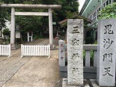 すぐ近くに神社があったので参拝します。