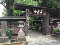 北沢八幡神社を出て少し歩くと、森巖寺の立派な門が見えてきます。