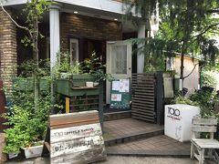 さらに少し世田谷代田の方へ向かうと、素敵な洋館のカフェがありました。