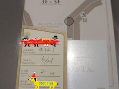 まずは東京ディズニーリゾート・ウエルカムセンターでプリチェックイン  大きな荷物を預けて、プリチェックインして、明日のランドのチケットを購入します  この3つ、それぞれ窓口違って横移動しまくったwww 朝一だと一箇所なんですかね…?  そしてお部屋は…角部屋!? 角ではなく角の隣らしいですが、かなり良いお部屋なのでは!?ヽ(=´▽`=)ノ