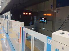 着いたら今回は東豊線に乗って行きます!いやはやこの路線は札幌駅から距離がちょっとあるし一番深いし結構歩きます!これに乗って豊水すすきの駅まで行きます(^O^)