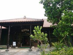 フェリー乗り場の手前にある竹富島ビジターセンター竹富島ゆがふ館の立ち寄ります。