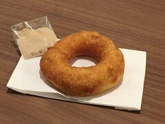 きび砂糖は、別添えのきび砂糖をふりかけて、優しい甘さでホッコリします。