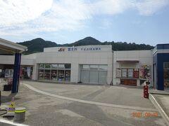 東名高速道路・富士川サービスエリアで休憩します