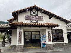 ここからは、JR伊東線の来宮駅まで歩いて3分くらいでした。ここから、熱海まで電車で戻ります。