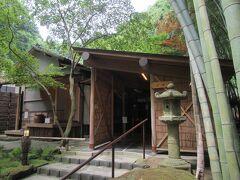 竹林の奥には、お茶席があります。(600円)