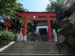 「江ノ島神社」