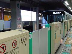 南北線で札幌方面へ行ってきます