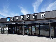 「猪苗代」は2016年に開駅した比較的新しい道の駅。 駐車場は広々とし、売店も土産物が揃っています。