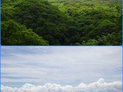 磐梯山ゴールドラインを走り裏磐梯から会津方面へ戻ります。 元は有料の観光道路だっただけに所々眺めの良いパーキングが設置。  写真は滑滝展望台からの景色。 滝の姿は確認できませんでしたが、眼下には猪苗代湖が見られます。