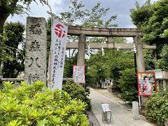 徒歩約10分で鳩森八幡神社へ到着。