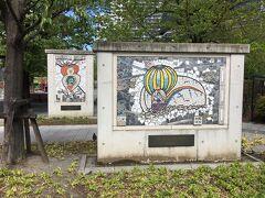 月島第二児童公園