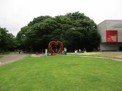 大阪アンダーグラウンド -掘ってわかった大地のひみつ-」を見た後は、大阪市立長居植物園へ! 2か月ぶりです。