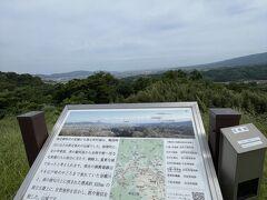 最初に河村城跡に行きました。ラーメン屋さんから少し行った丘の上にあります。相模湾が望めます。
