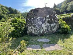生家跡の反対側の田んぼの中に金太郎の遊び石がありました。