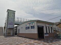 一畑山薬師寺の最寄り駅は名鉄藤川駅。ここから歩き始めます。