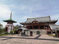 一畑山薬師寺。 なんとも造りの大きなお寺。