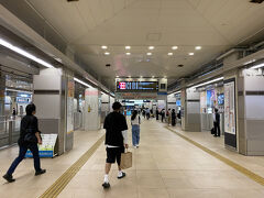 出発は新宿駅からで、小田急で小田原まで向かいます!