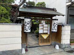 小田原城へ向かう前、こちらの小田原おでんのお店へ立ち寄りました。