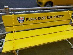 撮影スポット… モデルのようにハイチーズ  いろいろと遊び心があるベイスサイドストリートでした。