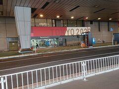 利用するときはいつも第一ターミナルが多いので、たまには第二ターミナルに行こうかという事で、こちらに。オリンピック仕様でした。