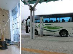 朝9:00頃函館空港につき9:50発の大沼公園行のバスに乗ります。 空はどんより、バスの乗客はひとり。