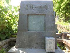 終点谷地頭で降りて歩くと石川啄木一族のお墓が。
