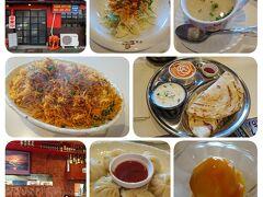 で、遅いお昼ごはん。 行きたかったアジアンレストラン(インド料理)「アティティ」。 マトンビリヤニランチとモモ、噂通り美味しかったが、食べ切れませんて…。でお持ち帰り。  本日終了。 約8千歩の散歩でした。