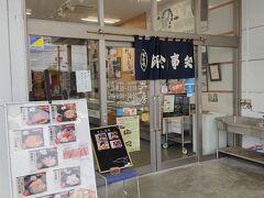 地魚工房 ピアバンダイの隣、新潟県水産会館の1階にある定食屋さん。 お目当ての店がようやく開店。 サーモンいくら丼やブリカツ丼などいろいろ美味しそうなメニューがありましたが、特盛海鮮丼を注文してみました。