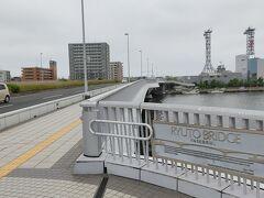 柳都大橋 食事を終えて古町方面へ移動。