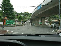 小田原市内から行くときは、早川港のあたりで右折できないので、ターンパイク入口から回り込みます
