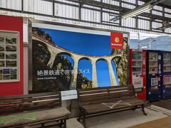 車内にも駅にもスイスの広告が目立ちます。