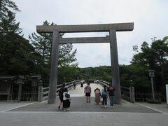 伊勢神宮にやってきました。 鳥居と宇治橋。