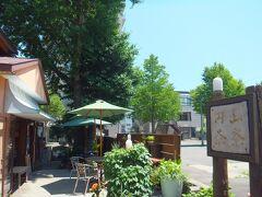 懐かしい円山エリアを散策してみました。  円山茶寮 ここはあんみつとか和菓子系がおいしく、ゆっくりお茶できます。