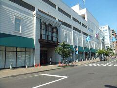 マルヤマクラス  高級スーパーですがそんなに高くありません。北海道の食材が安く買えます。