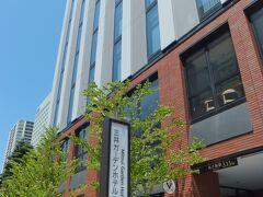 三井ガーデンホテル札幌ウエスト コロナ対策も厳しくしていて、新しいので綺麗で快適でした。2階に大浴場があるのがよかったです。