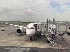 JALのどこかにマイルで福岡に決定!! ホントは15時発のフライトだったんだけど、それだと時短営業している河太郎が閉まっちゃう。  早起きして、7時に空港へ。 8時のフライトに変更できた♪  (JAL307)羽田 8:10 → 福岡 10:00