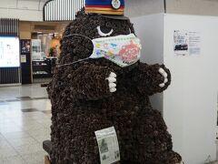 唐津駅には、虹の松原の松ぼっくりを使ったゴジラがいた。 ちゃんとマスクしてるね。  早く着いたから、唐津でも観光しましょ。 唐津駅の観光案内所で情報収集!!