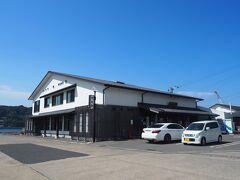 呼子バス停から徒歩15分、河太郎 呼子店へ。  時短営業していて、平日の最終入店時間は15時30分。