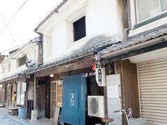 呼子朝市に行きたかったので、唐津か呼子で宿を探していた。 そしたら、呼子に古民家をリノベーションした宿を見つけた! リノベーションって言葉に弱い。  百と十 https://hyaku-to-juu.com/