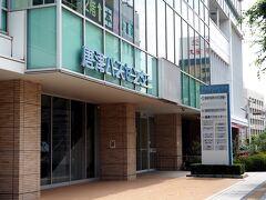 (バス)呼子 9:47 → 唐津バスセンター 10:17