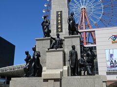 多くの有能な人材を生み出した鹿児島中央駅前の「若き薩摩の群像」