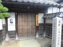 小泉八雲旧居。実際に住んでいた家。隣の家が記念館になっています。
