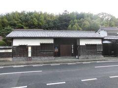 田部美術館。ここも武家屋敷を利用しています。